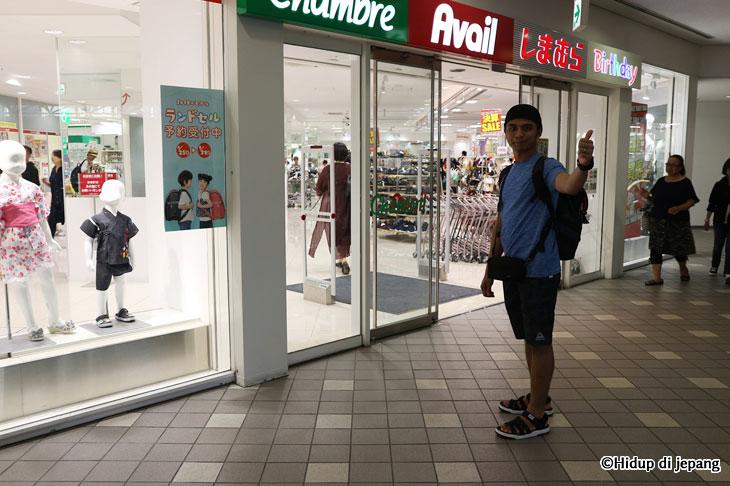 pintu masuk shimamura
