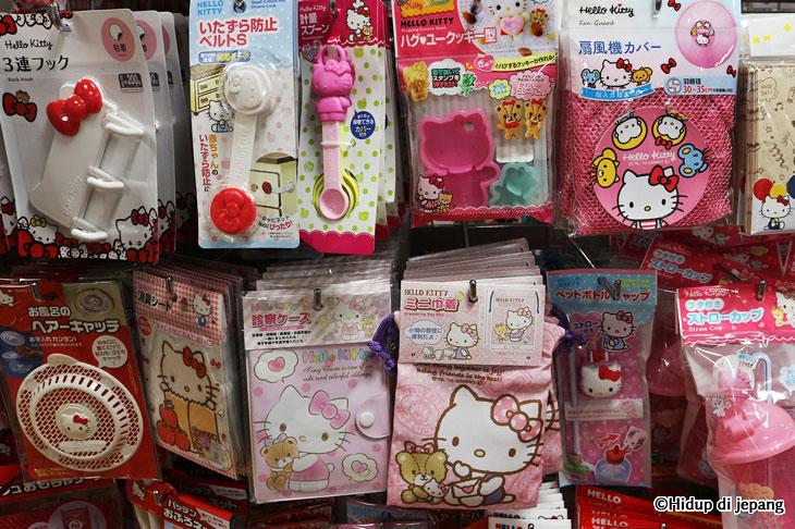 daiso 100 yen